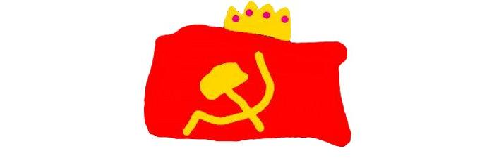 SocialistFlag.jpg